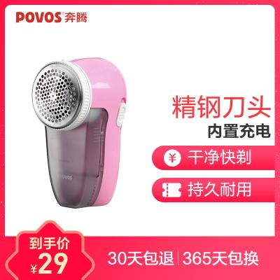 奔腾(POVOS)毛球器PW322 3刀头旋转剃毛器 大容量储毛空间 45min超长待机 直插式充电 粉红色