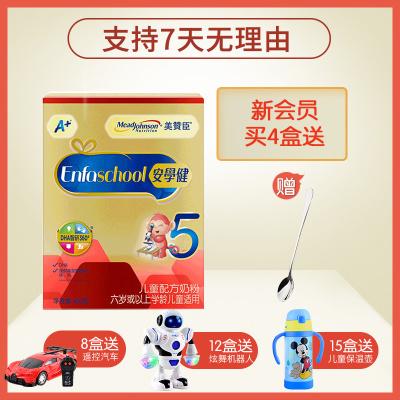 【HD】美赞臣5段奶粉(6岁或以上儿童适用)安学健A+400克盒装