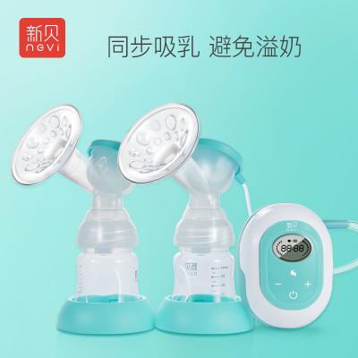 新贝智能变频双边吸乳器 双边吸奶器 XB-8617-2