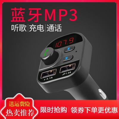 没杂音车载MP3播放器汽车蓝牙免提手机导航通话双usb快充汽车用品其他