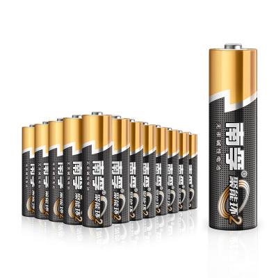 南孚碱性电池7号40粒 电视空调遥控器 玩具 电池 碱性电池