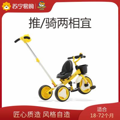 小虎子 推骑两用儿童三轮车宝宝三轮手推车双向转向幼儿脚踏车 2-6岁童车T150