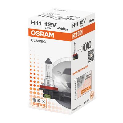 欧司朗OSRAM汽车大灯灯泡H11近光灯远光雾灯灯泡卤素灯泡原车替换型高亮前大灯12V55W单支装