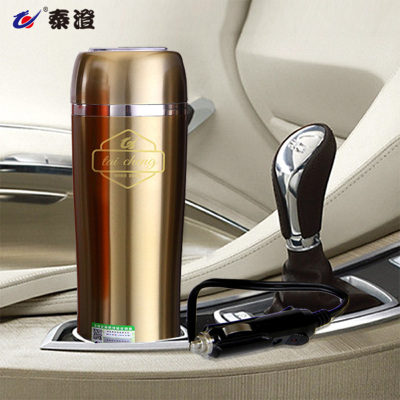 泰澄TAI CHENG车载杯 车用烧水壶加热杯 保温箱车家两用350ml 304不锈钢 旅行电水壶 12V/24V