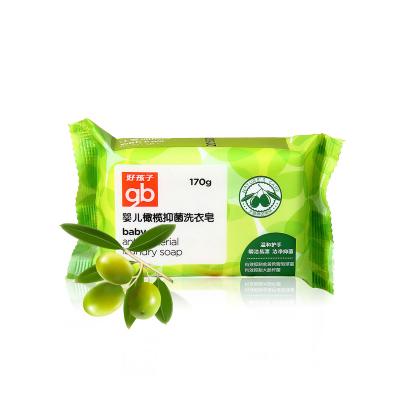 好孩子(gb) 婴儿橄榄抑菌洗衣皂尿布皂肥皂170g*3块装