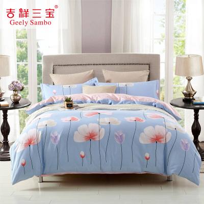 自营吉祥三宝(Geely Sambo)家纺 全棉斜纹印花四件套床上用品床单被套