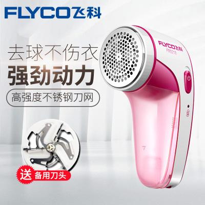 ?飞科(FLYCO)毛球修剪器除起打毛器服家用不伤毛衣去脱球充电式剃毛机