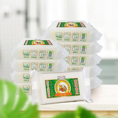 宝宝金水 儿童洗衣皂宝宝内衣皂洗衣皂125g*10