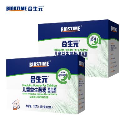 合生元儿童活性益生菌固体饮料 (2g/袋×26袋)-奶味52g +合生元儿童活性益生菌粉(益生元)96g(2g/袋x48