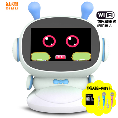 迪姆R9大智蓝7�即ッ�屏幕安卓系统WIFI 儿童智能机器人早教机高科技男孩陪伴玩具家庭语音对话教育PVC 含话筒 内存卡