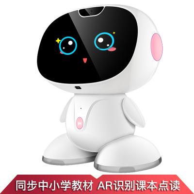 智力快车 AI阿尔法智能机器人儿童教育学习早教机课本同步学习机3-9-14岁男女孩学生礼物家教机安卓AR旗舰版粉色16G