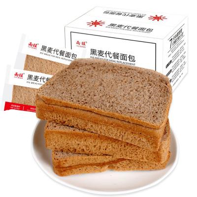 德博全麦黑面包_全麦面包_全麦面包推荐 - 苏宁易购