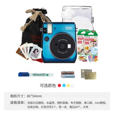 富士(FUJIFILM)INSTAX 拍立得 相机 一次成像相机 mini70相机 冰晶蓝 精美套餐三(含30张胶片)