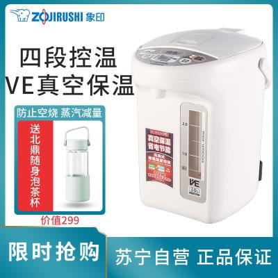 象印(ZO JIRUSHI)电热水瓶CV-TNH30C家用真空保温电水壶烧水壶3L容量四段保温电热水壶微电脑控制防干烧