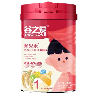 谷之爱 PRO-LOVE 沁州黄小米米粉畅贝乐桶装钙铁锌300g宝宝辅食米乳