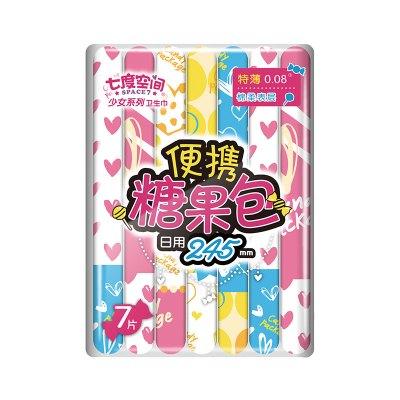 七度空间(SPACE 7)少女系列日用特薄糖果包卫生巾245mm*7片 1/2掌心包