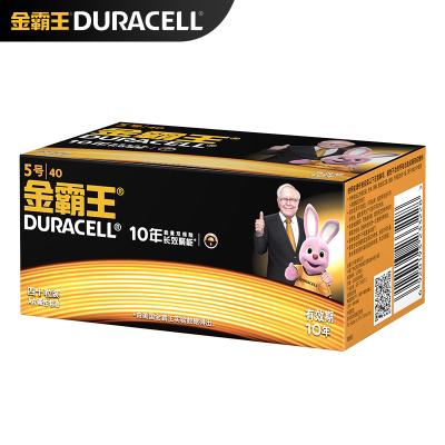 金霸王5号电池40粒装(适用于血压计/血糖仪/电动玩具)1.5V电源
