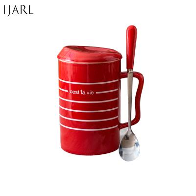 亿嘉IJARL 陶瓷带盖带勺子杯子简约咖啡杯大容量创意个性情侣水杯马克杯线生活系列