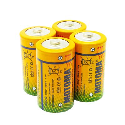 中光(MOTOMA)大号电池4节装燃气灶热水器电池1号碳性电池R20/SUM-1/D型电池适用手电筒收音机电子琴