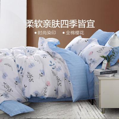百丽丝家纺水星出品时尚格子1.5/1.8床全棉绗缝印花三/四件套纯棉被套床单枕套 月竹挽风 床上用品