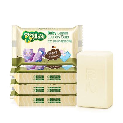 子初婴儿柠檬洗衣皂80g*5宝宝肥皂尿布皂不伤手母婴幼儿童洗衣皂