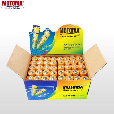 中光(MOTOMA) 5号碳性干电池1500毫安五号R6PAA低耗用电器通用于玩具门铃收音机遥控器挂钟适用 5号40粒装