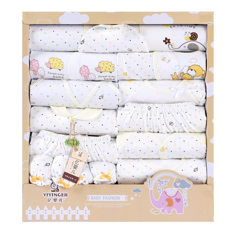 香港亿婴儿 婴儿内衣礼盒新款宝宝礼盒初生婴儿用品17件套服饰礼盒 Y3112