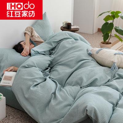 红豆家纺 全棉四件套加厚保暖华夫格简约纯色被套床单床上用品