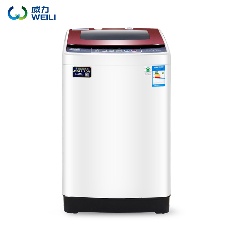 WEILI/威力 XQB75-7529 7.5公斤 全自动波轮洗衣机 高效电机 抗菌波轮