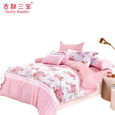 吉祥三宝(Geely Sambo)家纺 全棉斜纹印花四件套床上用品床单被套 华丽乐章 200*230cm