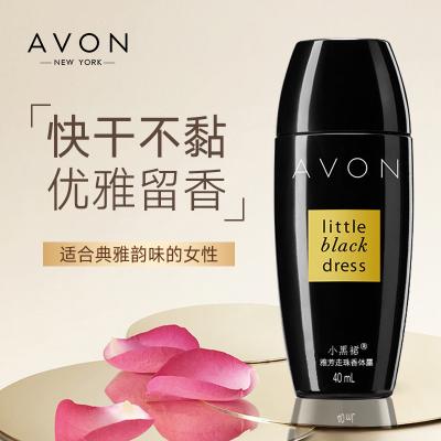 雅芳(AVON) 小黑裙走珠爽身露腋下爽身香体滚珠喷雾淡香香味 女正品