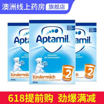 Aptamil 爱他美 原装进口 德国爱他美 婴幼儿奶粉 保税仓发 2+段(24个月+)600g *3盒