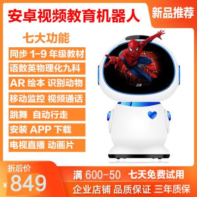 咕咪兔(OUTMIX)小帅安卓大屏智能机器人早教学习机视频通话同步教材