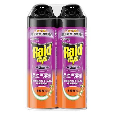 雷达 杀虫气雾剂 香甜橙花 双瓶装 550ml*2灭蟑螂 杀蚂蚁 杀苍蝇 喷雾剂 杀飞虫 杀虫水 杀虫剂