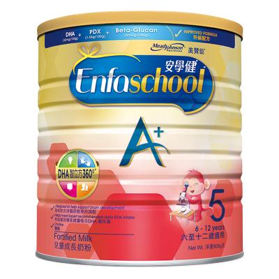 【港版】荷兰原装进口 美赞臣(Mead Johnson) A+婴幼儿配方奶粉5段(6岁以上)900g/罐
