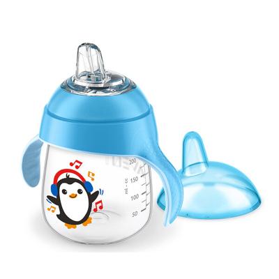 飞利浦AVENT 水杯 新安怡九安士卡通企鹅杯260 PP材质 适用年龄12个月+ (蓝色)SCF753/34
