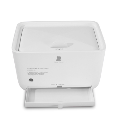 小白熊婴儿湿巾加热器恒温便携暖湿纸巾机充电式面膜加热保温盒HL-0966