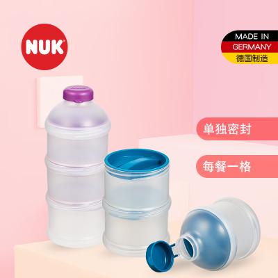 德国NUK奶粉盒零食盒 婴儿定量储存盒便携PP材质(三层可拆卸)(颜色随机发货)