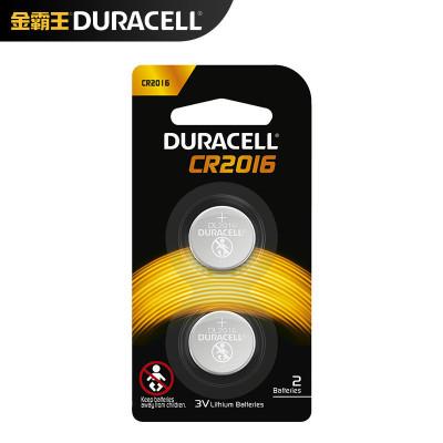 金霸王(Duracell)CR2016 锂电池(纽扣电池)2粒装(适用于车门遥控器/薄型遥控器/手表血糖测试仪)