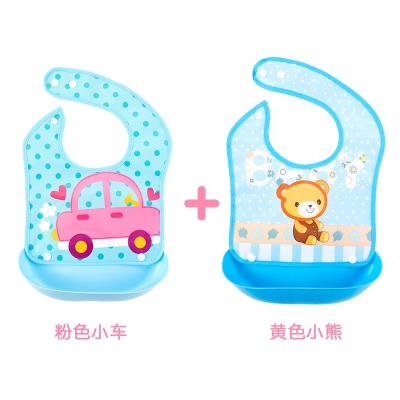 智扣宝宝吃饭围兜婴儿围嘴幼儿小孩口水巾儿童仿硅胶食饭兜大号 粉色小车+黄色小熊