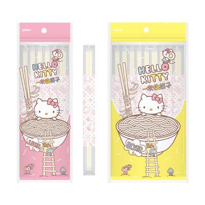 宜洁一次性筷子 家用野餐卫生筷子 外卖打包餐用天然竹筷 KT一次性筷子25双*3(Y-9656)