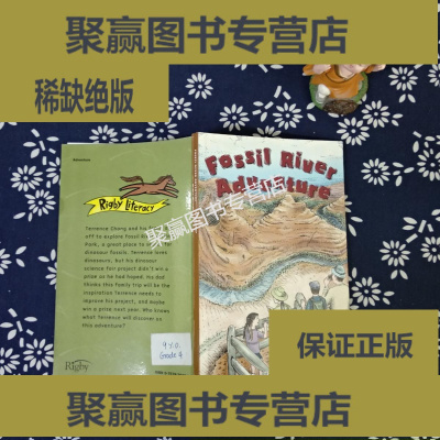 正版9层新 Fossil River Adventure