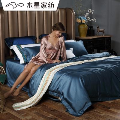 水星(MERCURY)家纺 双股100S/2*50S长绒棉高支高密纯棉四件套 酒店全棉套件床上用品床单被套其他衍缝