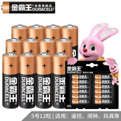 金霸王(Duracell)5号电池 碱性电池 12粒装1.5v 数码电池 适用博朗耳温枪玩具空调电视遥控器鼠标挂钟指纹锁