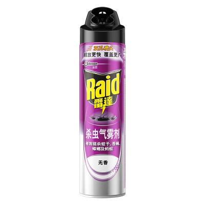 雷达 杀虫气雾剂 喷雾 杀虫防蚊 无香600ml 【新老包装随机发货】