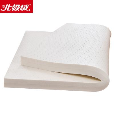 北极绒(Bejirog)泰国天然乳胶床垫5cm10cm榻榻米加厚进口1.5米1.8m床橡胶床垫乳胶垫 多尺寸可定制