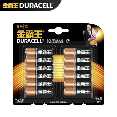 金霸王(Duracell) 5号碱性电池干电池12粒装(适用于血压计/血糖仪/电动玩具)