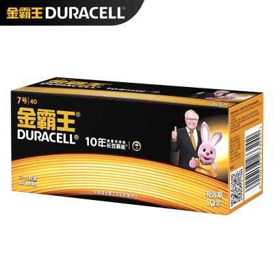 金霸王(Duracell) 7号碱性电池干电池40粒装(适用于血压计/血糖仪/电动玩具)