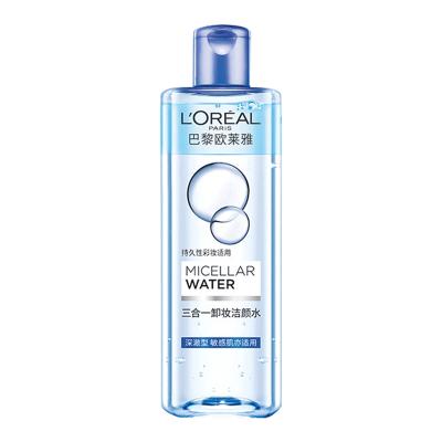 欧莱雅三合一卸妆洁颜水深澈型400ml 深层清洁面部眼唇防水性彩妆 卸妆油卸妆水