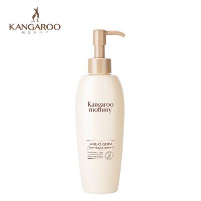 袋鼠妈妈kangaroomommy 孕妇卸妆乳 孕妇专用卸妆水 深层清洁 孕期护肤品化妆品
